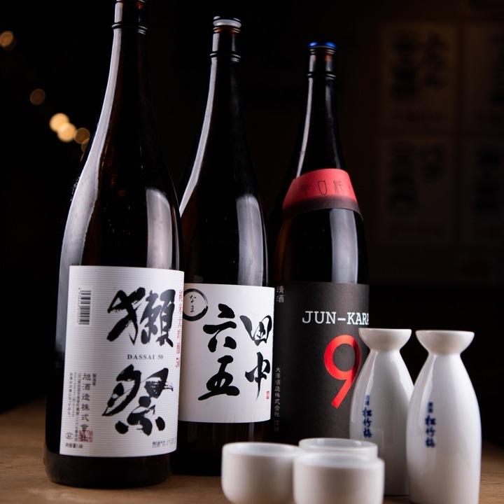 小倉にある日本酒が美味しい焼き鳥居酒屋【炭火肉焼き 大衆居酒屋 小倉やきとん酒場】